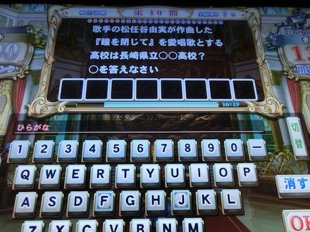 3CIMG4076.jpg
