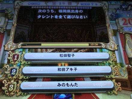 3CIMG4081.jpg