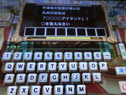 3CIMG4094.jpg
