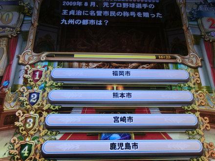 3CIMG4095.jpg