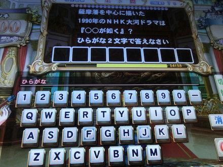 3CIMG4098.jpg