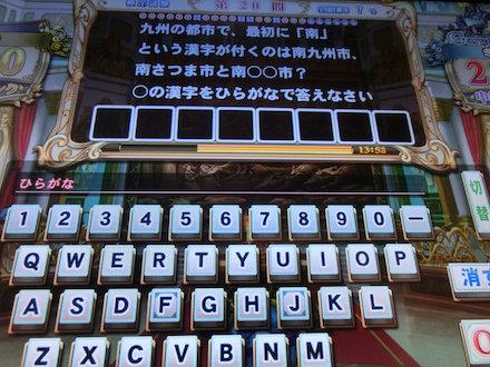 3CIMG4103.jpg