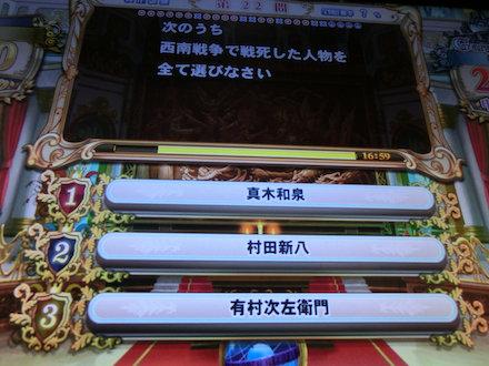 3CIMG4105.jpg