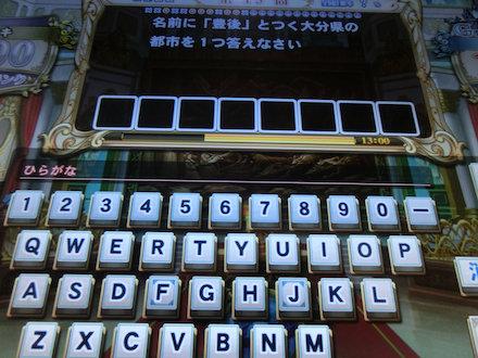 3CIMG4141.jpg