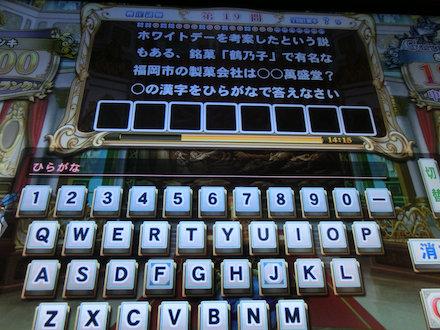 3CIMG4143.jpg