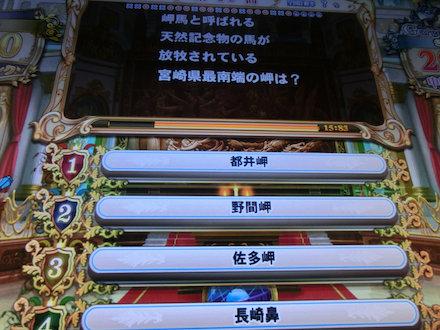 3CIMG4145.jpg