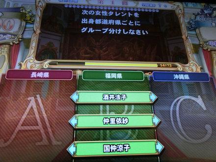 3CIMG4148.jpg