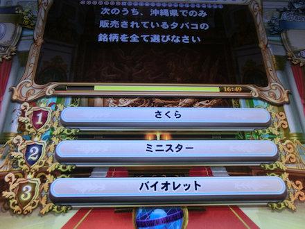 3CIMG4152.jpg