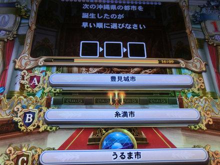 3CIMG4153.jpg