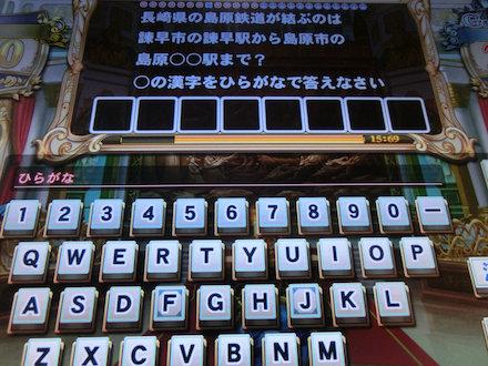 3CIMG4155.jpg