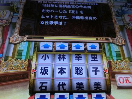 3CIMG4159.jpg