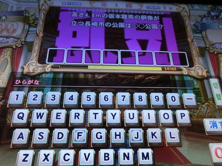 3CIMG4161.jpg