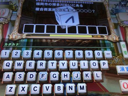 3CIMG4164.jpg