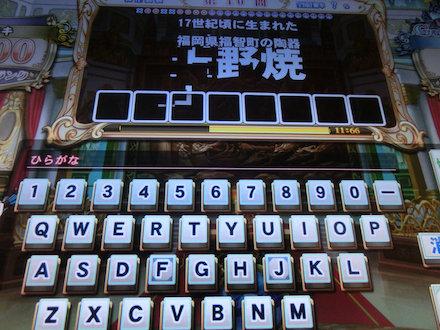 3CIMG4165.jpg