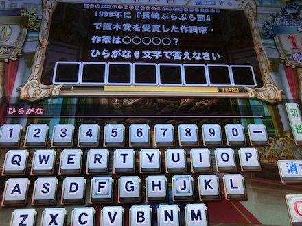 3CIMG4168.jpg