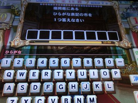 3CIMG4171.jpg