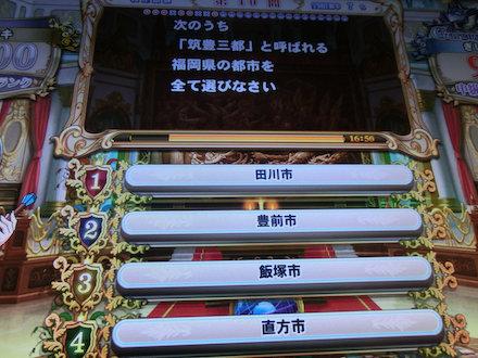 3CIMG4180.jpg