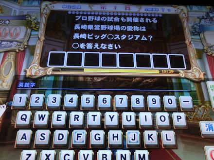 3CIMG4193.jpg