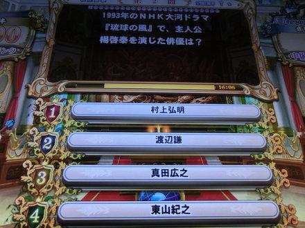 3CIMG4208.jpg
