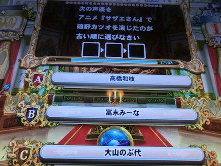 3CIMG4258.jpg