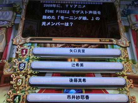 3CIMG4263.jpg