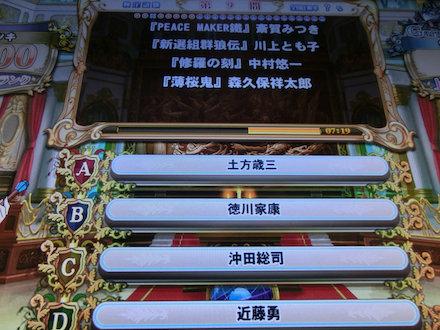 3CIMG4281.jpg