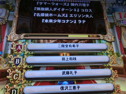 3CIMG4289.jpg