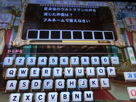 3CIMG4306.jpg