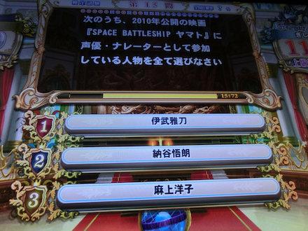 3CIMG4307.jpg