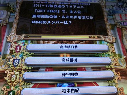 3CIMG4310.jpg