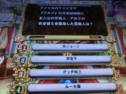3CIMG4398.jpg
