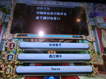 3CIMG4411.jpg