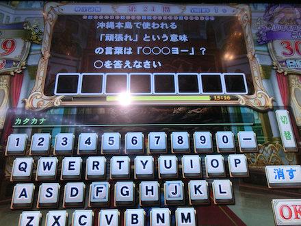 3CIMG4417.jpg