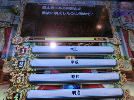 3CIMG4431.jpg