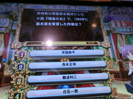 3CIMG4438.jpg