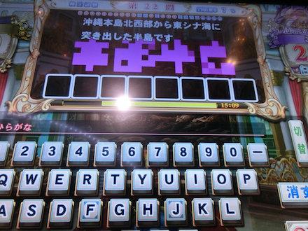 3CIMG4461.jpg