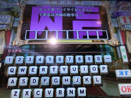 3CIMG4465.jpg