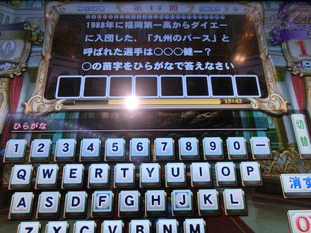 3CIMG4471.jpg
