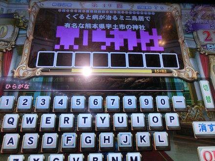 3CIMG4473.jpg