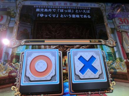 3CIMG4501.jpg