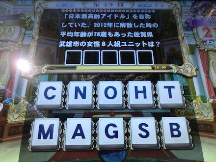 3CIMG4531.jpg