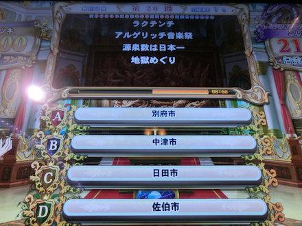 3CIMG4532.jpg
