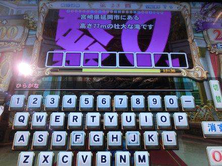 3CIMG4534.jpg