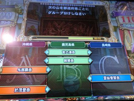 3CIMG4538.jpg