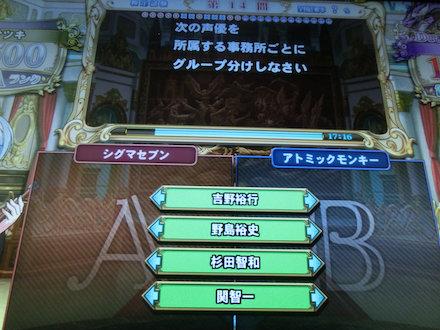 3CIMG4573.jpg