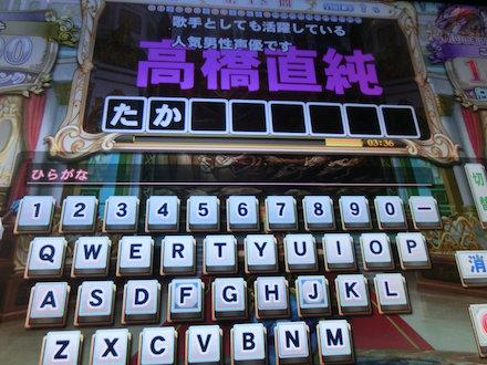 3CIMG4594.jpg