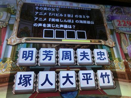 3CIMG4600.jpg