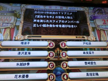 3CIMG4604.jpg