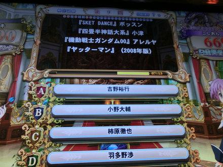 3CIMG4608.jpg