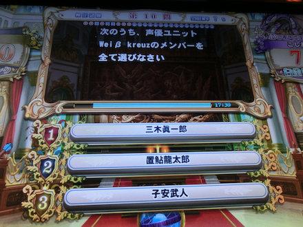 3CIMG4609.jpg